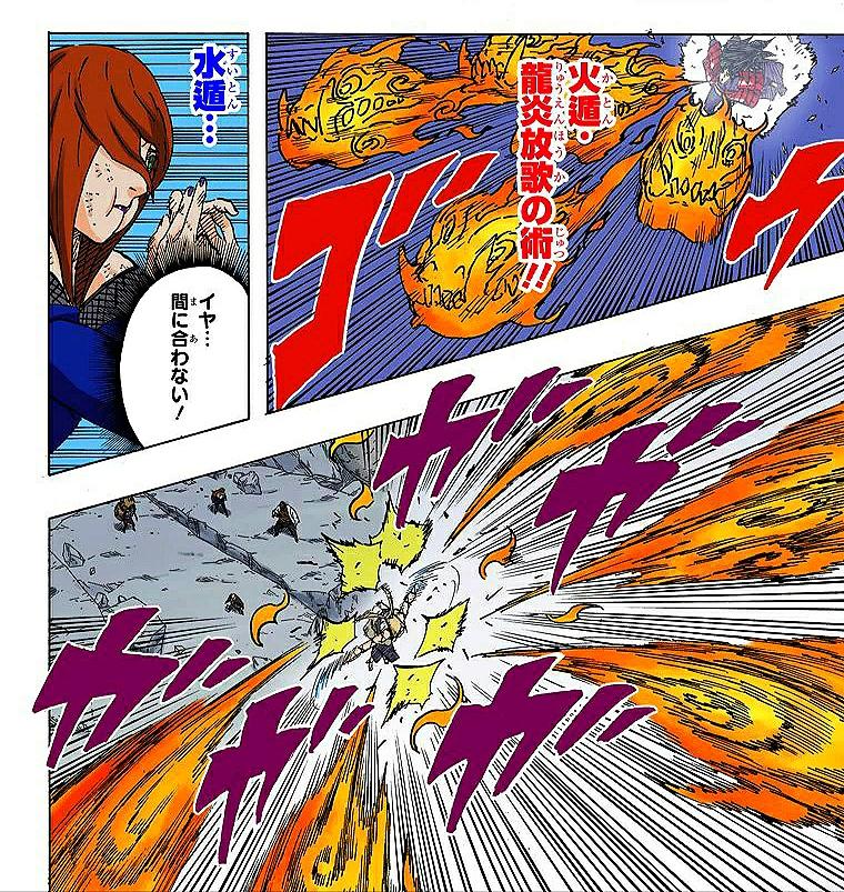 Quantos segundos a Mei levaria pra transformar a Tsunade em um slime? - Página 2 Img_2060