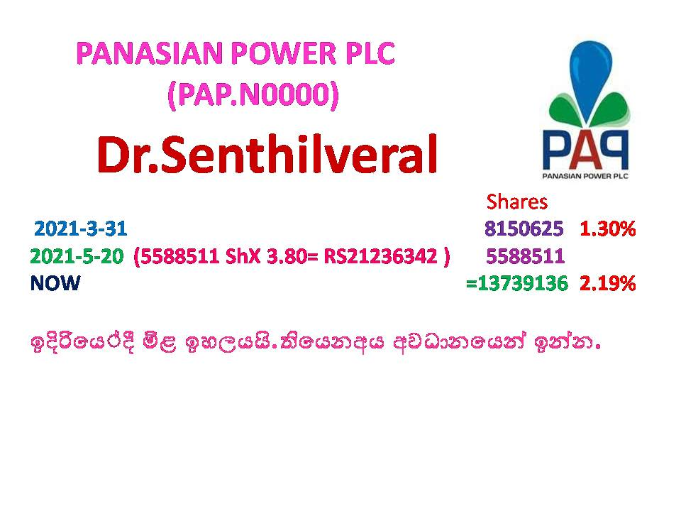 POWER AND ENERGY SECTOR - Page 8 510