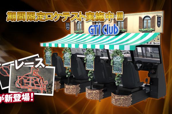 GTI Club - Supermini Festa! Gticlu10