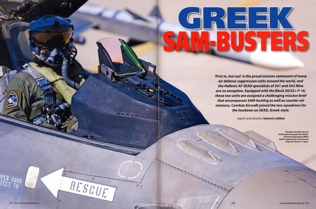 Forces armées grecques/Hellenic Armed Forces - Page 16 P34and10