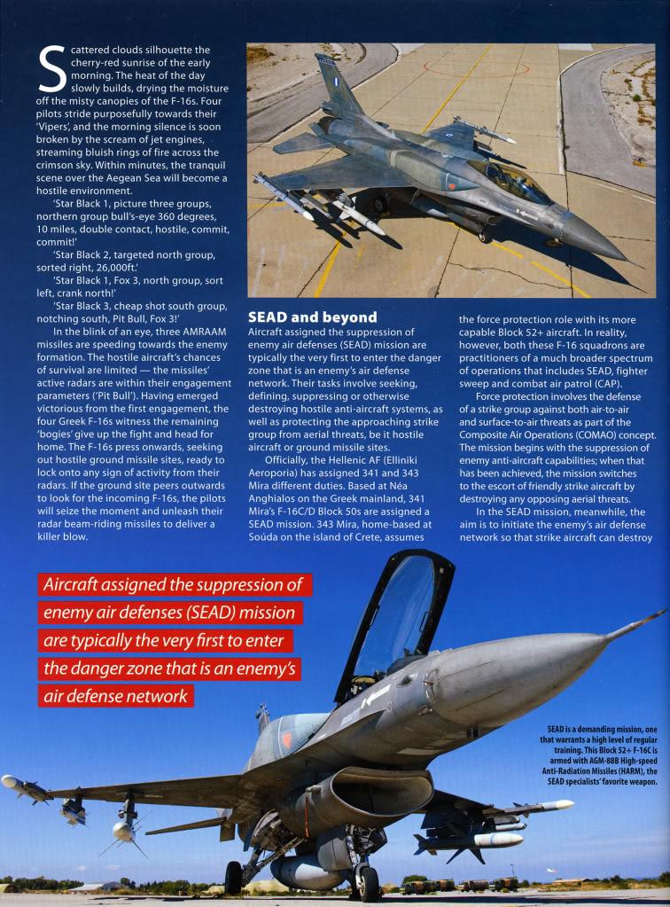 Forces armées grecques/Hellenic Armed Forces - Page 16 P3610