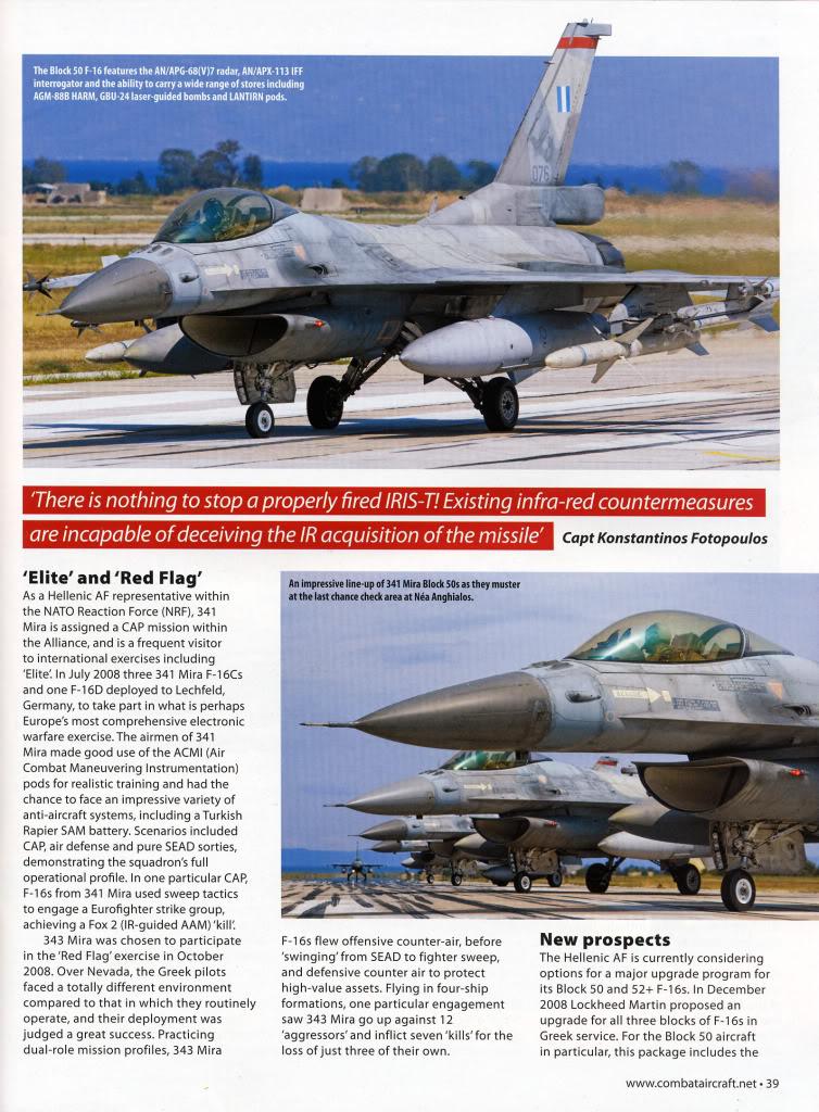Forces armées grecques/Hellenic Armed Forces - Page 16 P3910