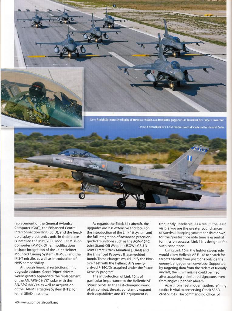 Forces armées grecques/Hellenic Armed Forces - Page 16 P4010