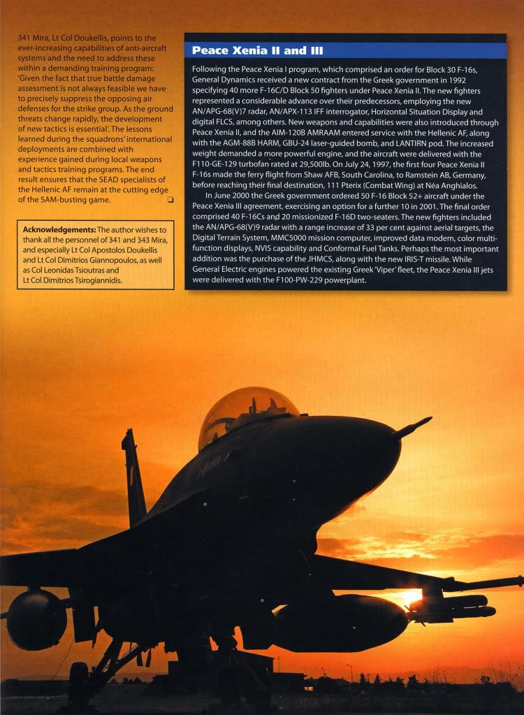 Forces armées grecques/Hellenic Armed Forces - Page 16 P4110