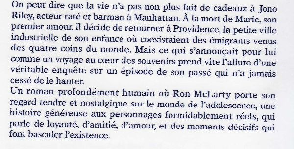 Ron McLarty Ron_mc11