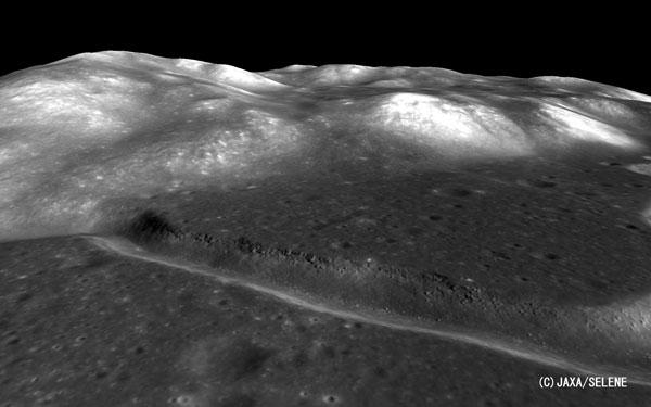 Une trace d'Apollo 15 ! 20080510