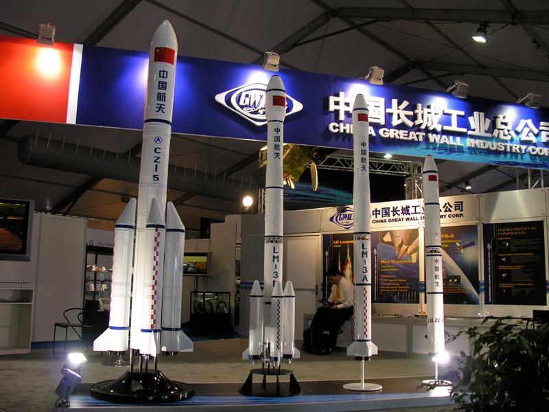 Futur lanceur lourd chinois LM-5 Dscn4410