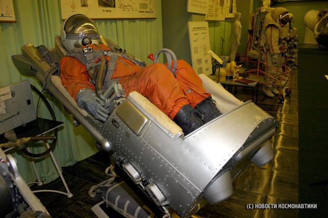 Intérieur du Vostok Img_3410