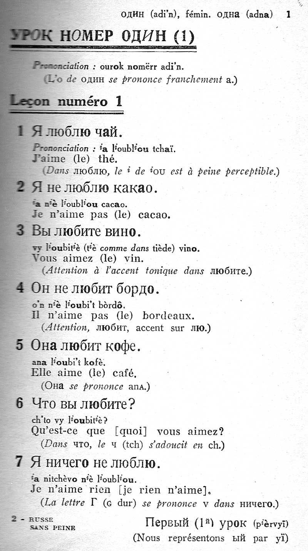 Astrophilatélie soviétique et pays de l'Est Untitl13