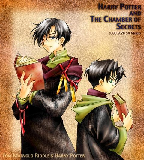 Harry Potter version manga (fanarts) Harry_16