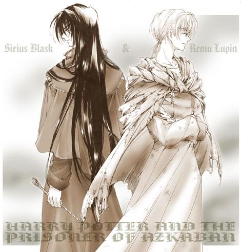 Harry Potter version manga (fanarts) Sirius11