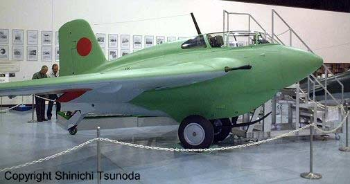 Aviation japonaise Shusui11