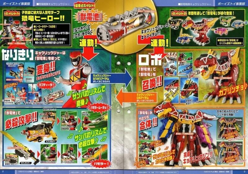 2013 : ZyuDen Sentai Kyoryuger Kyo_0410