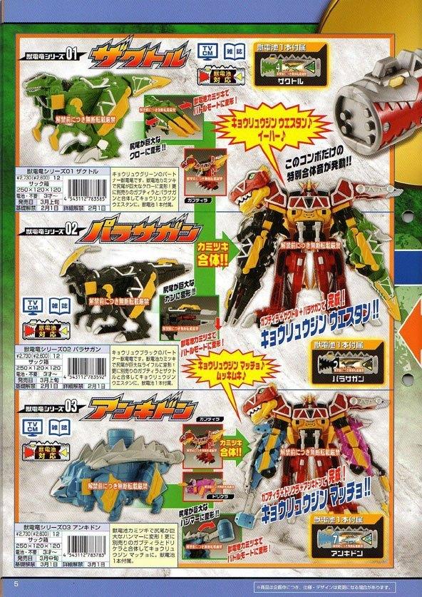 2013 : ZyuDen Sentai Kyoryuger Kyo_0810