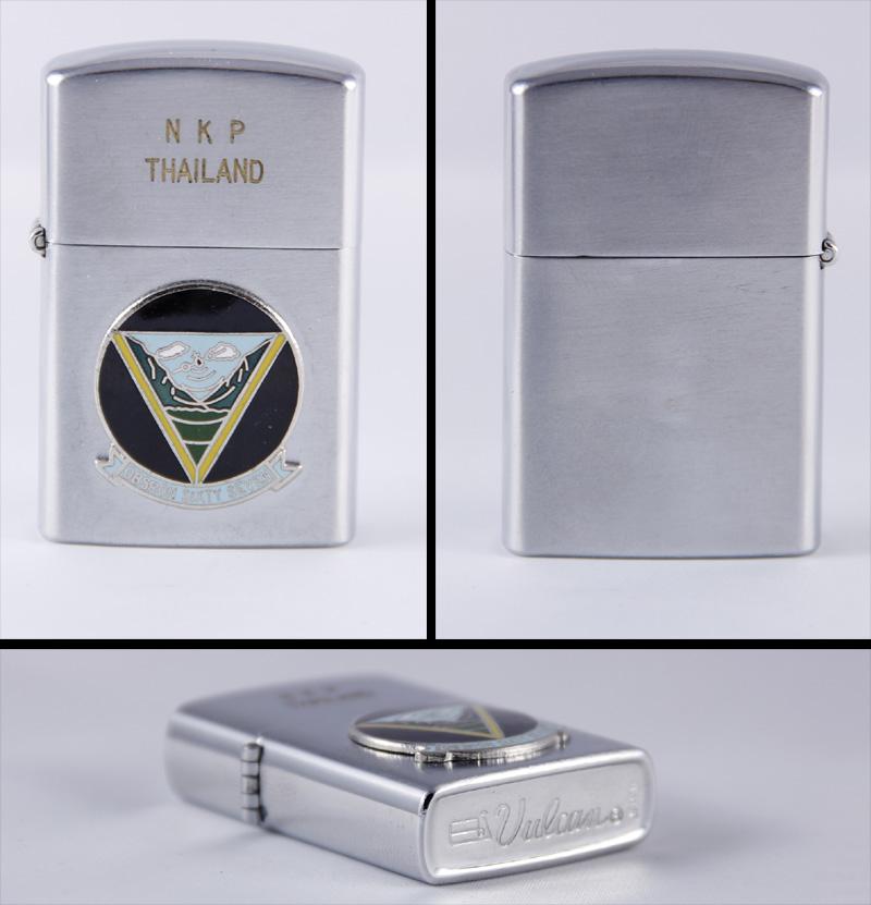 Les Vulcan de Beezman Vo6710