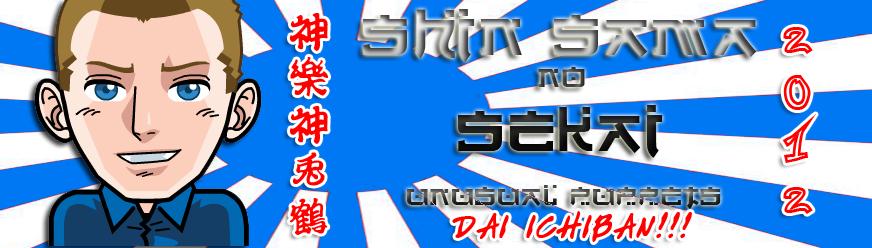 Le forum de LA génération manga Dai_ic10
