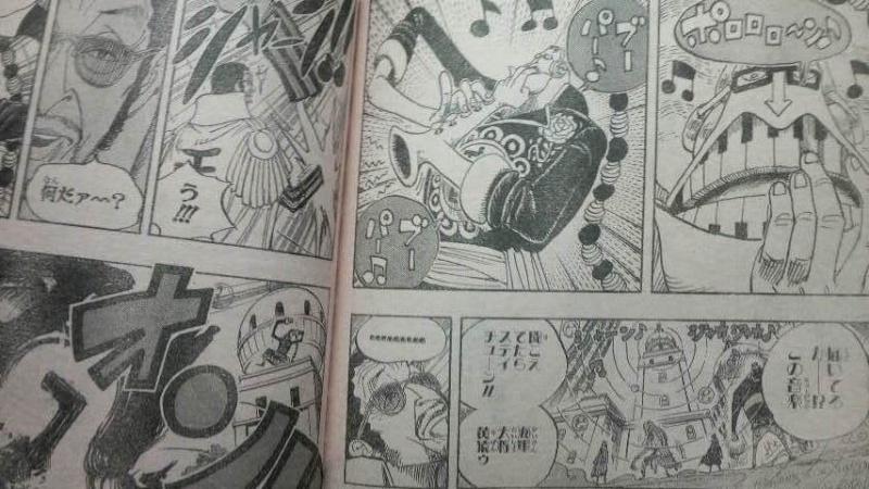 One Piece 509 : Kizaru vs 4 Captains 001ls210