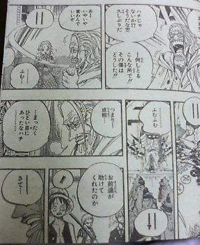 One Piece 503 1112