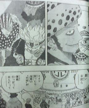One Piece 503 421