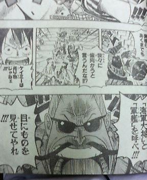 One Piece 503 620