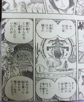 One Piece 503 914