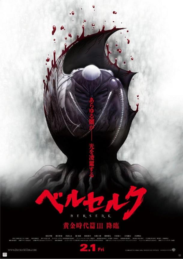 BERSERK THE MOVIE - Japon - Studio 4°C - Trilogie 2012  Berser13