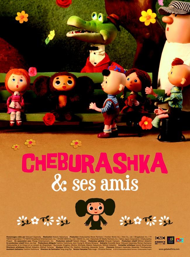 CHEBURASKHA ET SES AMIS - Russie/japon - 05 octobre 2011 Chebur10