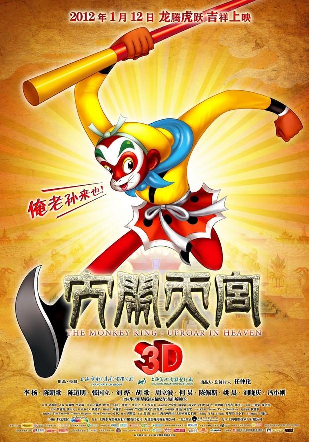 DA NAO TIAN GONG 3D - Shangai Animation - 12 janvier 2012 Da_nao11