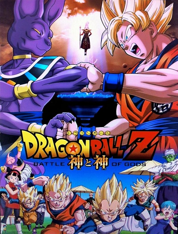 DRAGON BALL Z - Toei Animation - 30 mars 2013 Dbz-2011