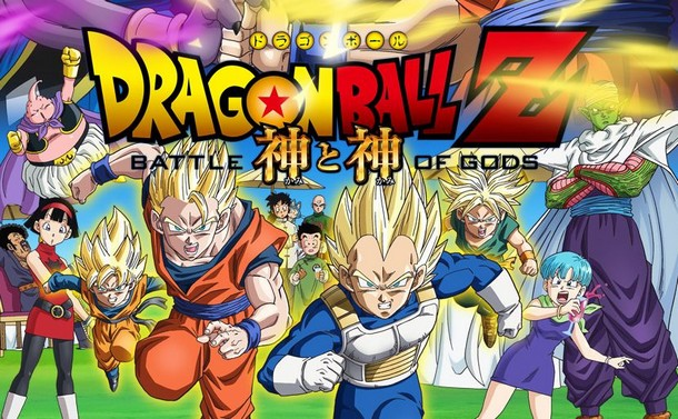 DRAGON BALL Z - Toei Animation - 30 mars 2013 Dbz-gd10