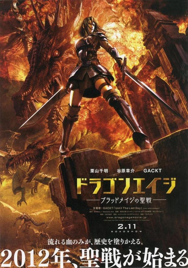 DRAGON AGE - T.O Entertainment/Bioware 11 février 2012 - Dragon12
