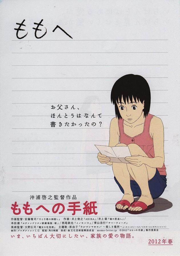 MOMO E NO TEGAMI - Production IG - 25 septembre 2013 Momo_l10