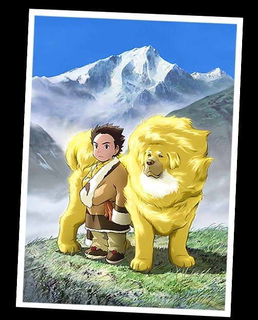 THE TIBETAN DOG - Chine/Japon - 2011 Title10