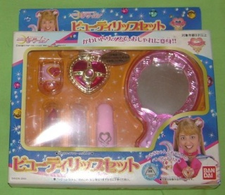 Vos objets Sailor Moon (collection) Sm2510