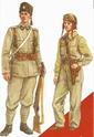 Specijalne jedinice Kraljevine Jugoslavije Spec210
