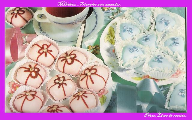 حلويات جزائرية للعيد مع الصور 15761612