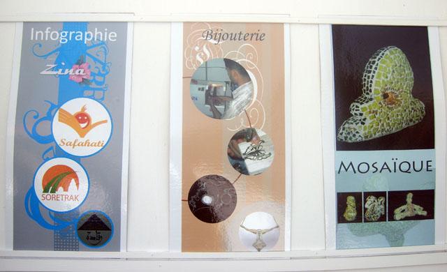 المعرض البيداغوجي جوان 2008 - isamk Spec8010