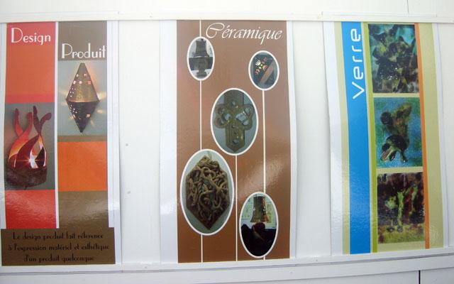 المعرض البيداغوجي جوان 2008 - isamk Spec8011