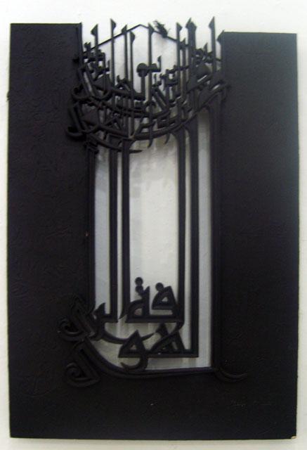 معرض اتحاد الفنانين التونسيين في ربيع الفنون بالقيروان 2008 Xl803912