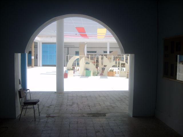 المعرض البيداغوجي جوان 2008 - isamk Xl804910