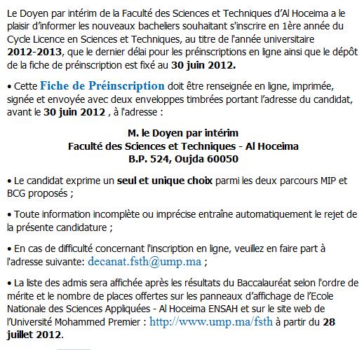 لولوج سلك الإجازة في العلوم والتقنيات بالحسيمة آخر اجل هو 30 يونيو 2012 Fst110