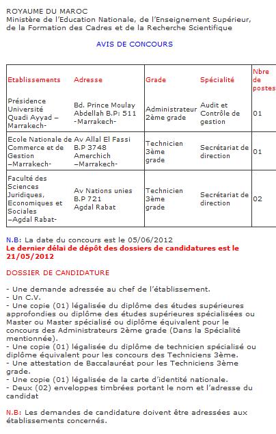 وزارة التعليم العالي:مباريات لتوظيف ثلاثة تقنيين متخصصين تخصص كتابة المكتبيات و متصرف من الدرجة الثانية. آخر أجل هو 21 ماي 2012  Ms210