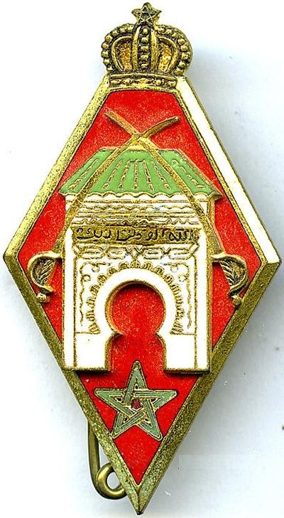 Unités, Grades et insignes dans les FAR / Moroccan Units and Ranks - Page 5 Clipb103