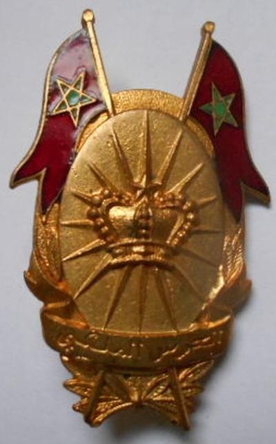 Unités, Grades et insignes dans les FAR / Moroccan Units and Ranks - Page 5 Clipb105