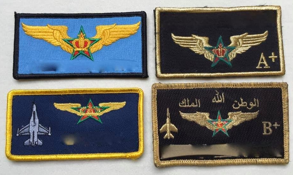 RMAF insignia Swirls Patches / Ecussons,cocardes et Insignes Des FRA - Page 7 Clipb522