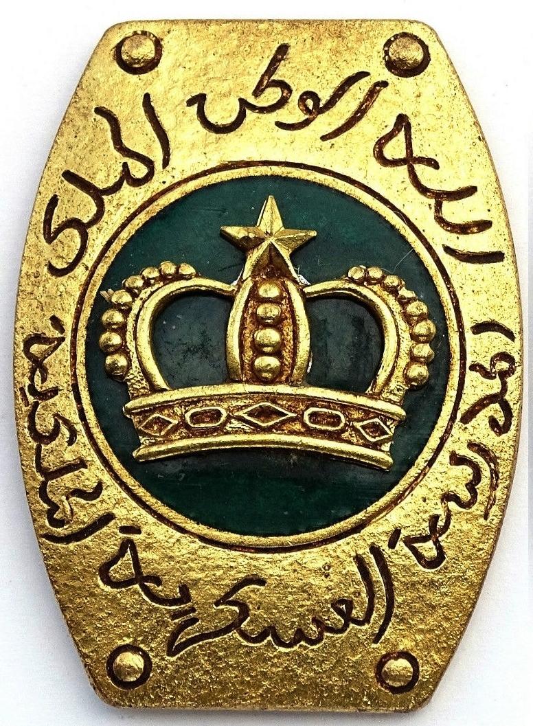 Unités, Grades et insignes dans les FAR / Moroccan Units and Ranks - Page 5 Clipbo99