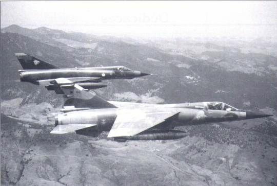 Échange franco-marocain - 1992 Dassau10