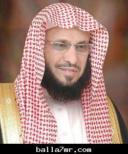 كتاب مفتاح النجاح ـ الشيخ الدكتور عائض بن عبدالله القرني 10601410