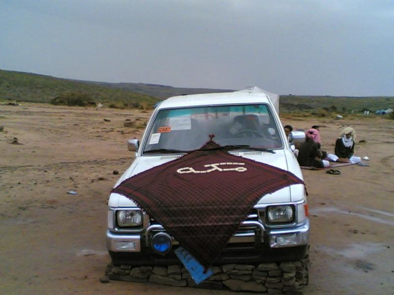 شوف القطب (سيارات) Image110
