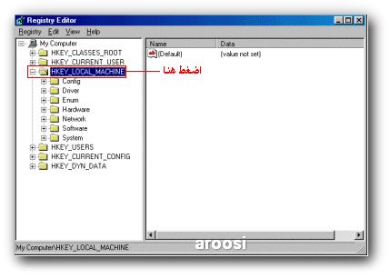 طريقة حذف ملف الباتش Magica32